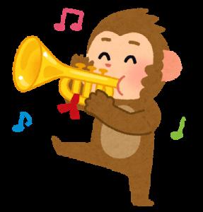 ラッパを吹く猿