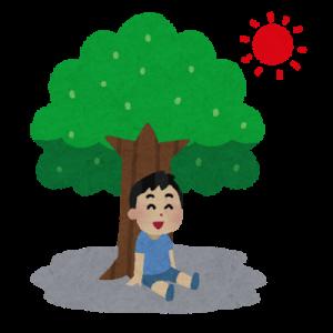 木陰で休んでいる子供
